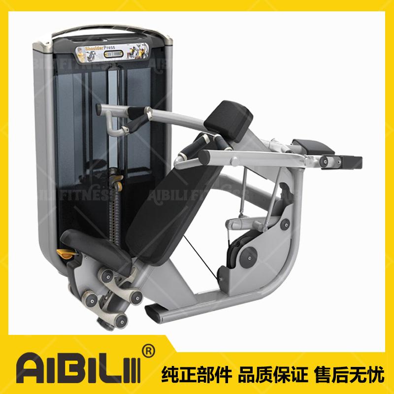 ABL-8101 分动推肩训练器 CONVERGING SHOULDER PRESS