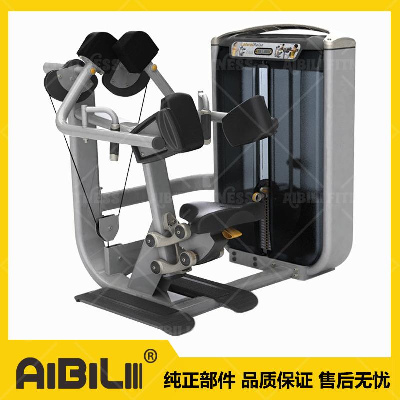 ABL-8102 肩膊提升训练器 LATERAL RAISE