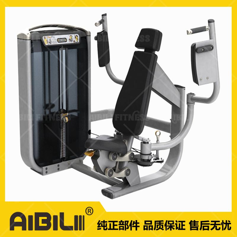 ABL-8104 蝴蝶夹胸训练器 PECTORAL FLY