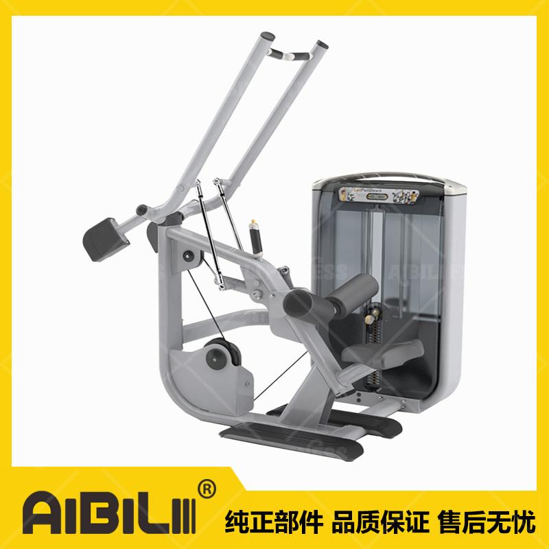 ABL-8109 分动高拉背训练器 DIVERGING LAT PULLDOWN